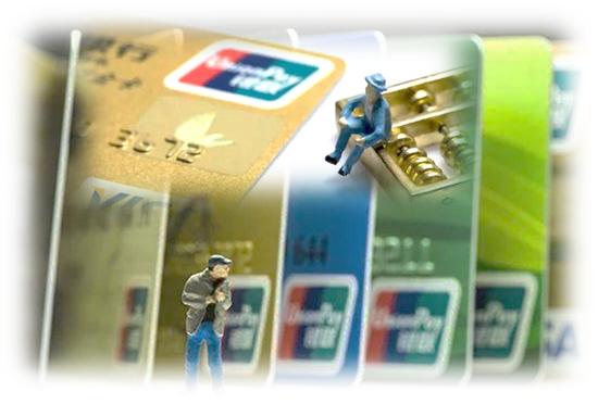 信用卡更改账单日比经常用最低还款额高明得多