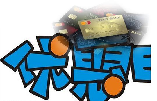 11月23日信用卡刷卡优惠活动