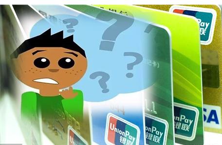 信用卡普卡金卡白金区别正确选机到刷卡模范图例,建议收藏