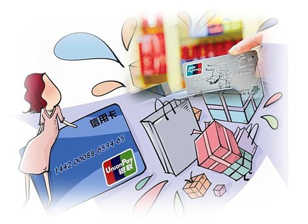 年假期间POS机用卡需要注意哪些问题