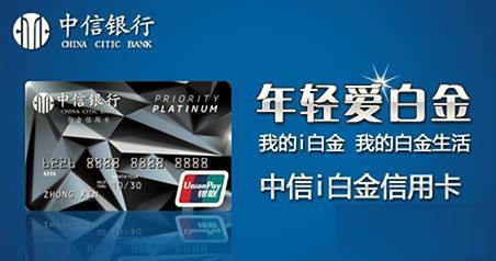 申请信用卡你最看重什么?pos机办理性价比最好的信用卡