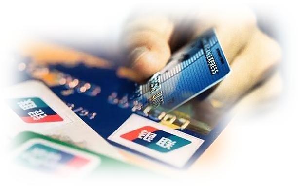 拒绝信用卡自动提额,pos机办理养卡会有什么影响吗?
