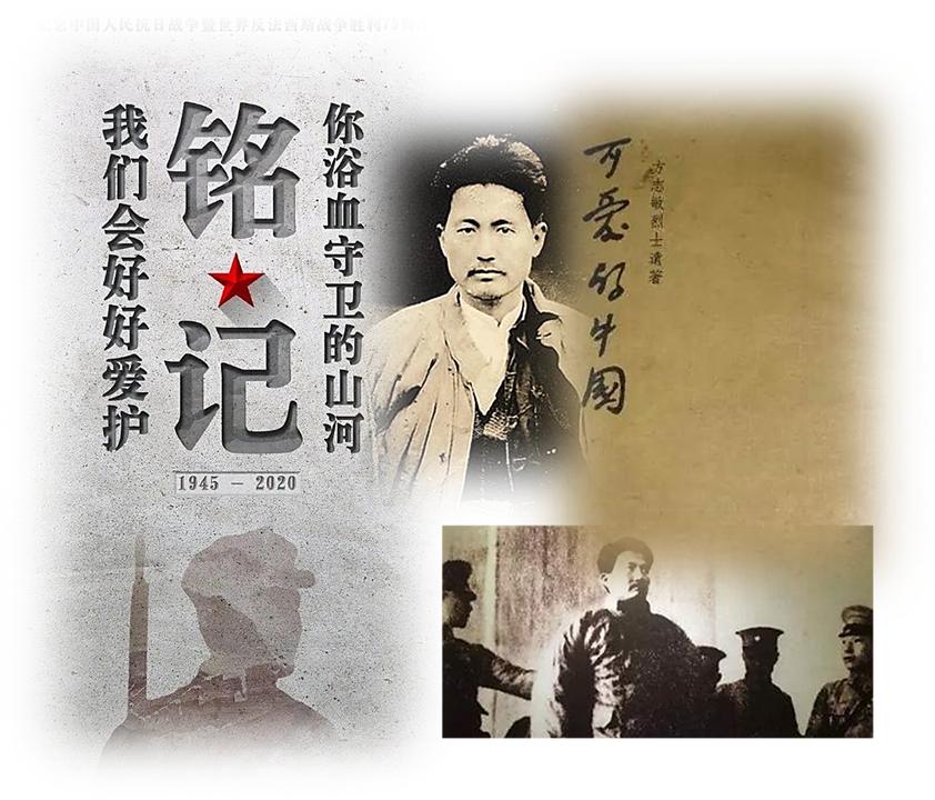 面对内忧外困极度贫穷的中国,他写出这样的话,反法西斯胜利75周年,我想起了他