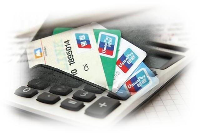 最难用的信用卡,最好远离这三类,POS机办理养卡建议