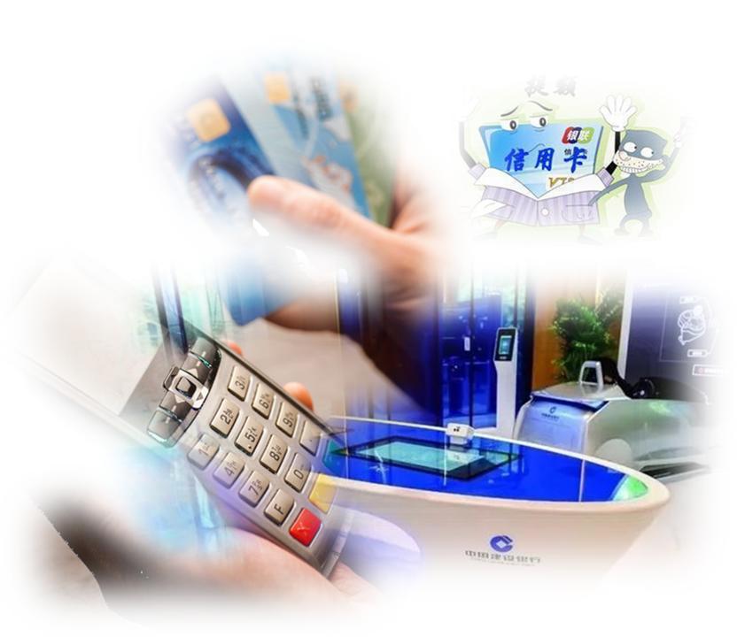 代码提额,建设银行开闸,pos机办理临时/固定提升的时机