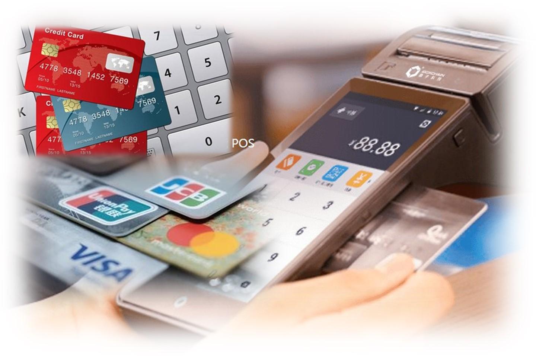 POS机办理用卡的一些基础尝试以及养卡技巧整理