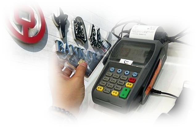 办理POS机用中行信用卡,提额方法new!