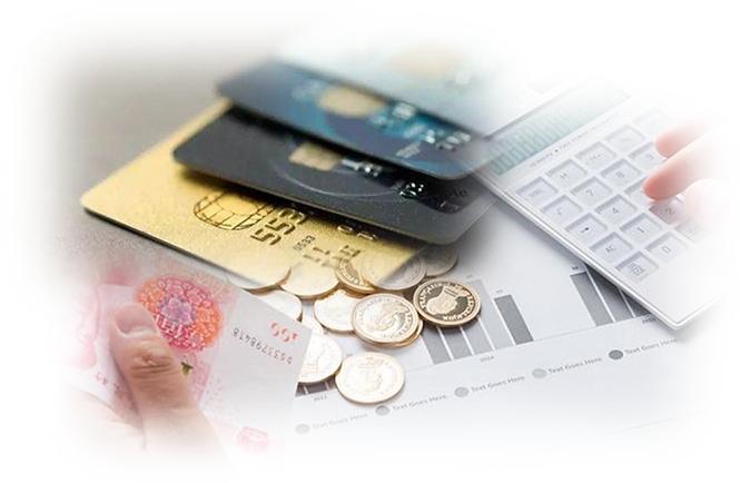 办理POS机巧用信用卡,免年费不当卡奴!