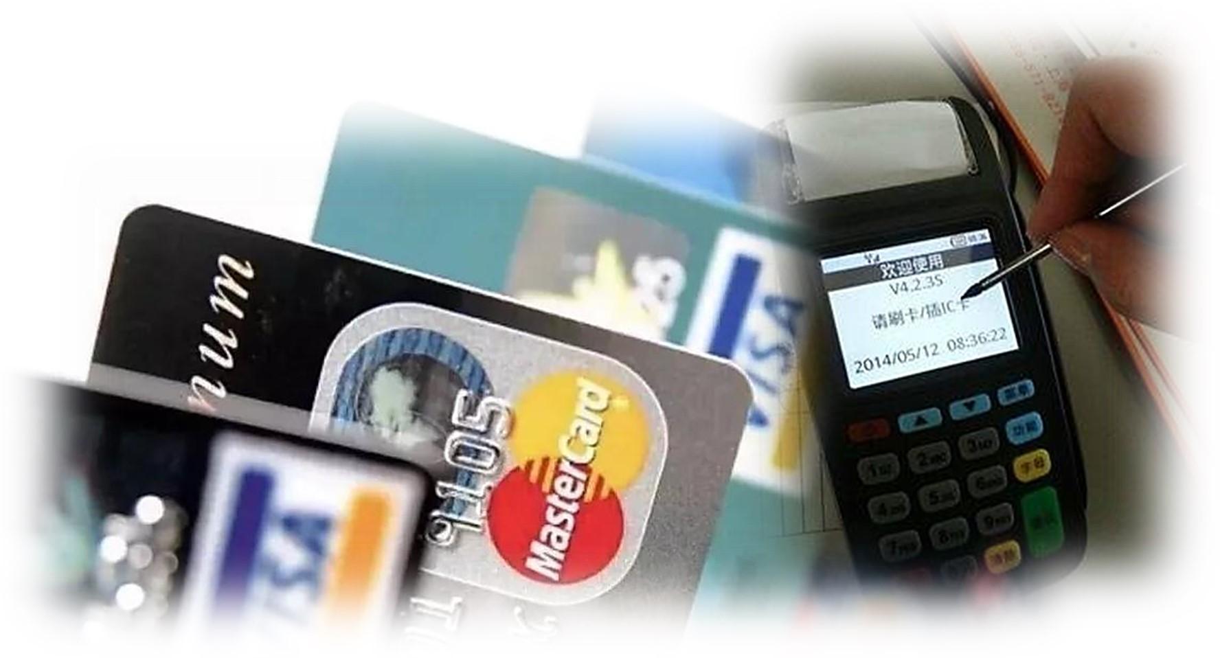 怎么办理pos机刷卡?根据POS机刷卡提固额的小窍门
