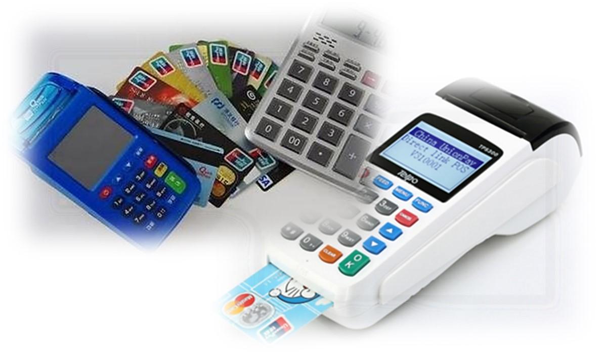 同样是办理Pos机用卡,为何有人被降额封卡,有人十W额度?