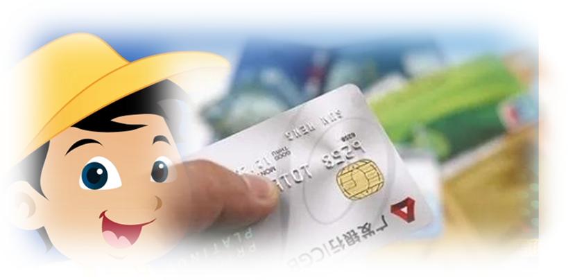 办理POS机提额必知,信用卡刷卡误区!