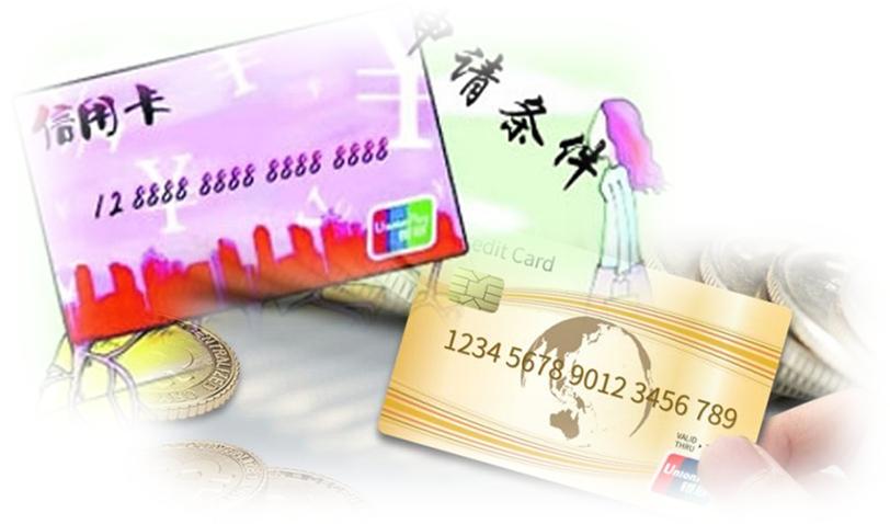 小揭秘!大额信用卡最简单的申卡方式竟是……办理支持支付宝花呗的POS机非常重要