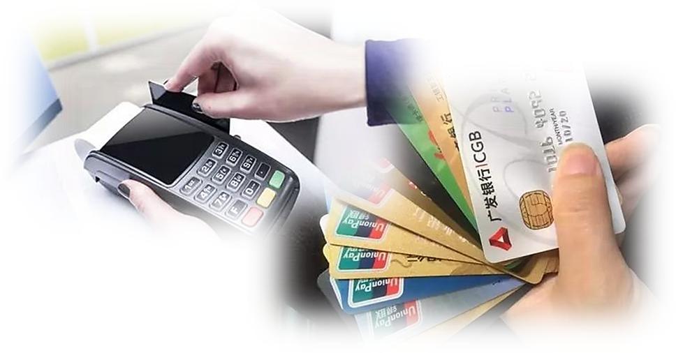 怎么办理POS机的合理匹配是刷卡的方式。你真的用对了吗?