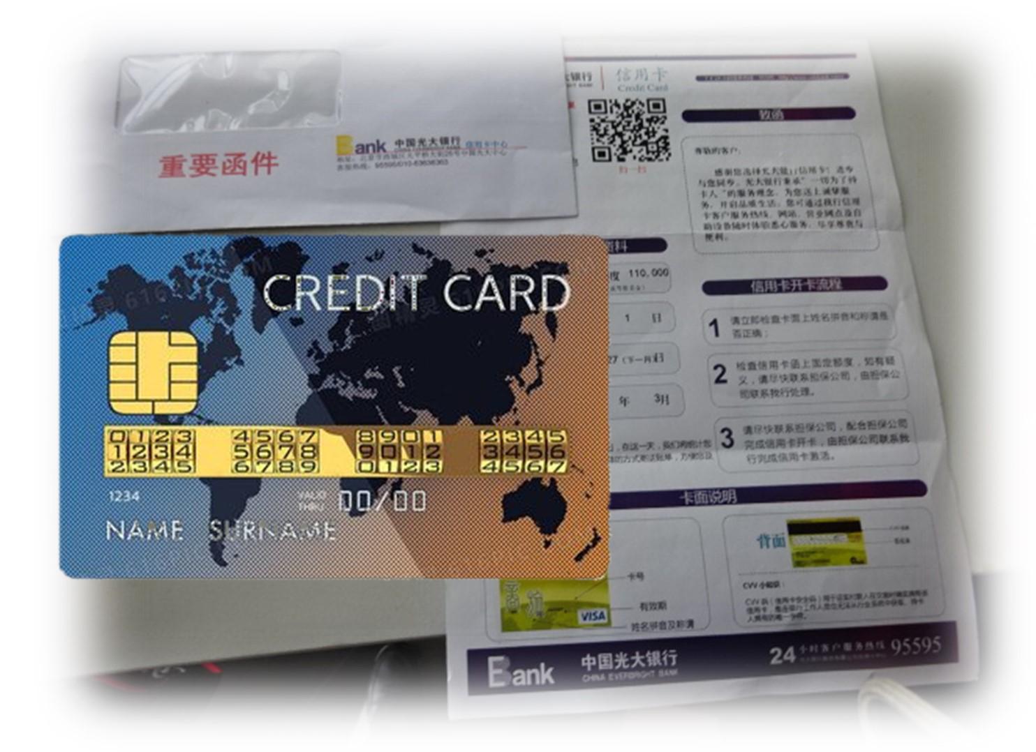 额度可提10-20万,办理POS机用卡这四家银行的信用卡值得长期持有!